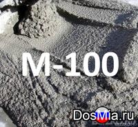 Бетон М100 (В 7,5)