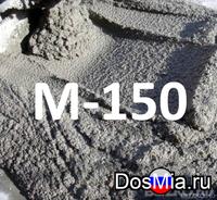 Бетон М150 (В 10)