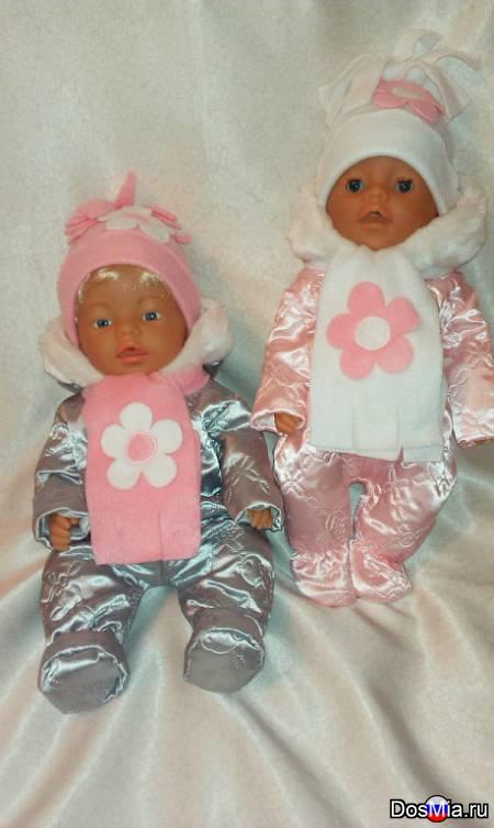 Одежда для кукол Baby Born ручной работы