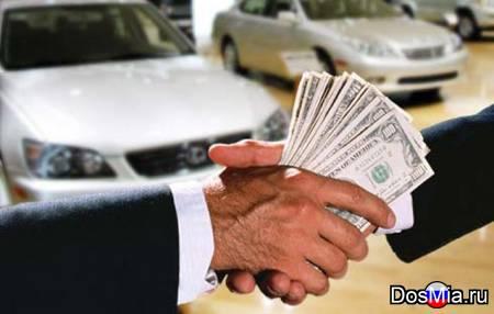 Деньги для всех граждан РФ