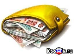 Помогу собрать справки и получить кредит
