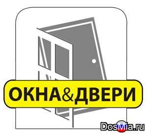 Требуется администратор отдела продаж, оформление согласно ТК РФ.