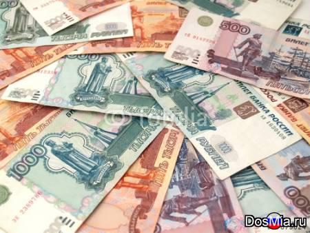 Поможем оформить желаемый кредит и займ