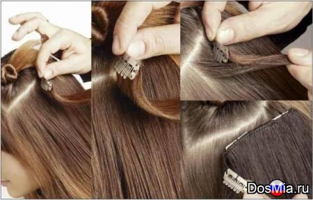 Волосы на заколках для наращивания