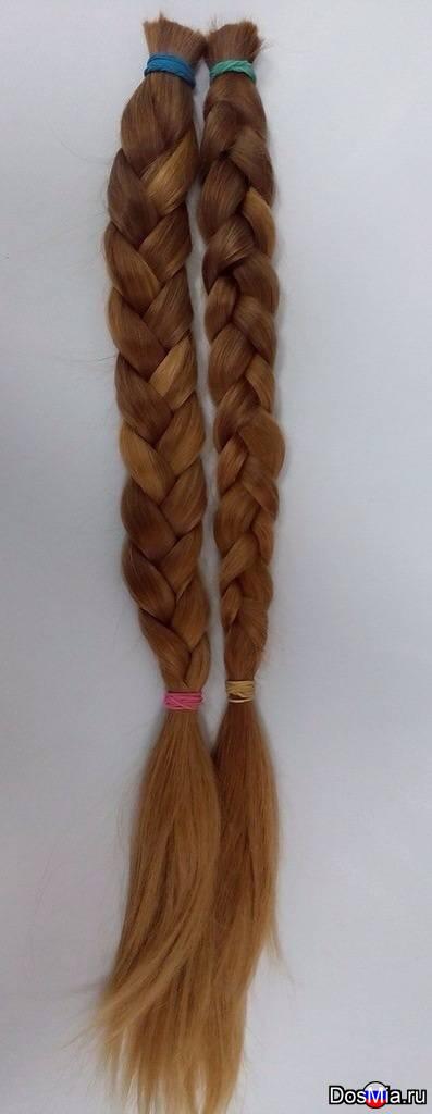 Покупаем волосы неокрашенные женские и детские