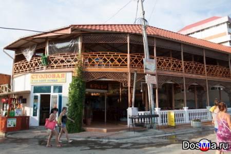Гостевой дом Какаду