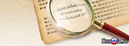 Бюро переводов предлагает свои услуги по переводам и заверению документов