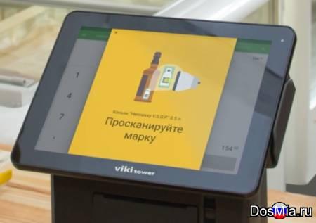Автоматизация по ЕГАИС для розничных магазинов