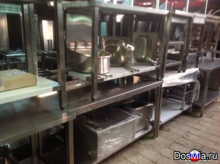 Покупка оборудования для ресторанов, столовых, кафе.