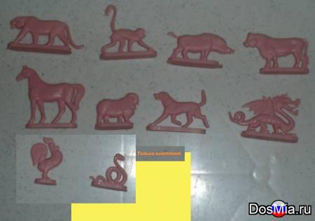 Животные по гороскопу