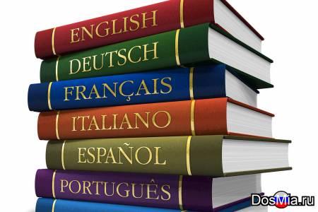 Качественные переводы с нотариальным заверением