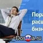 Сотрудник по работе с партнерами