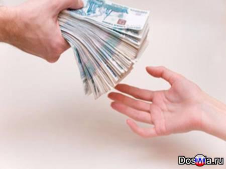 Взять деньги в кредит в челябинске
