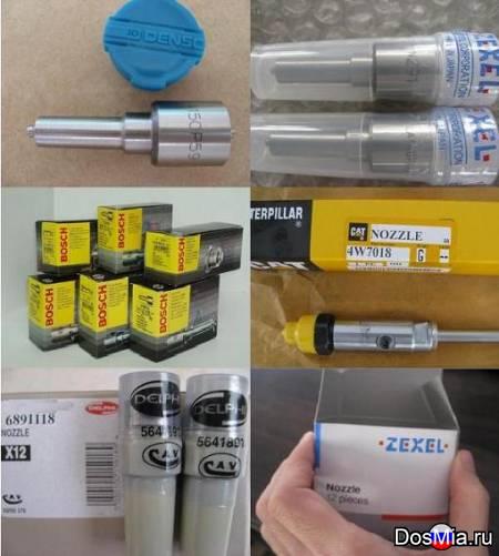 Распылители для форсунок VE, СR, плунжерные пары (ТНВД), ремкомплекты СDI.