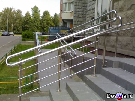 Лестничные ограждения, перила, инвалидные поручни из нержавеющей стали.
