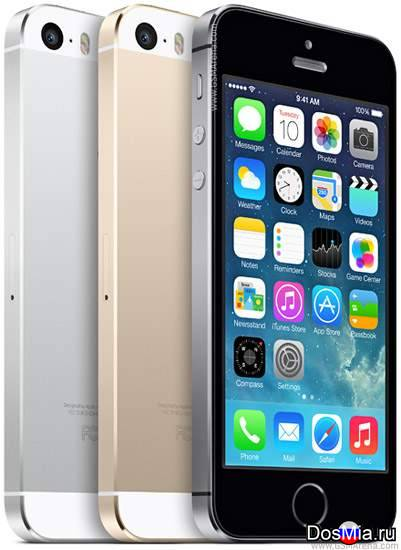 Тлефон Apple IPhone 6S c доставкой