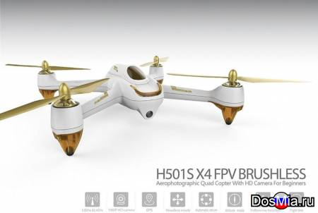 Квадрокоптер Hubsan H501S X4 Pro (High Edition) Brushless FPV с HD камерой