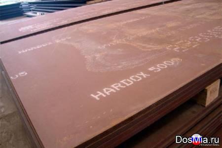 Броневая сталь Хардокс