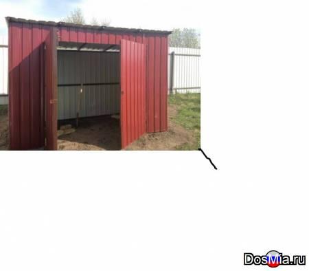 Продаем хозблоки металлические от производителя