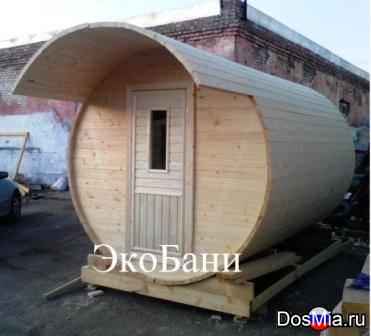 Перевозные бани, бани-бочки, дачные домики.