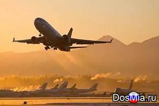 Авиабилеты лучших авиакомпаний