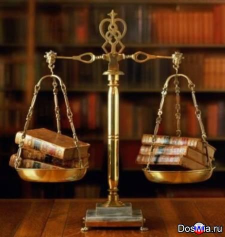 Юрист по делам об административных правонарушениях