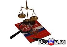 Юрист по делам о защите прав потребителей