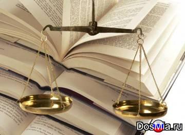Юрист по делам о заливе помещений