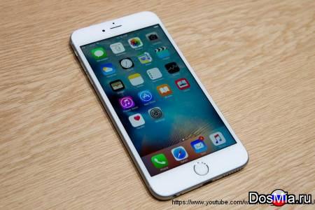 Предлагаем iPhone 6 и 6s на Android