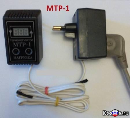 МТР1 розеточный терморегулятор для обогревателей, теплых полов.
