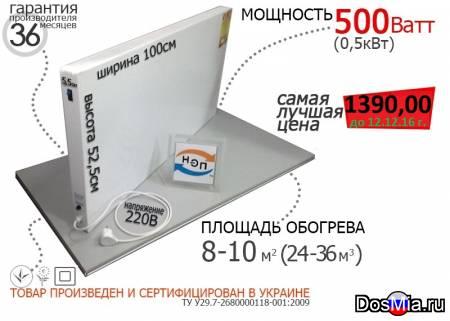 НЭП-500К, обогреватель инфракрасный, длинноволновой, электрический.