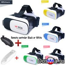 Очки 3D виртуальная реальность