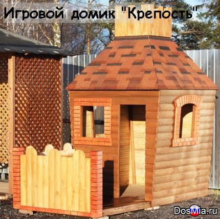 Продам детские игровые домики