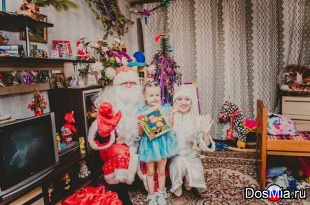Дед Мороз и Снегурочка на дом, в школу, на корпоратив в Кургане.