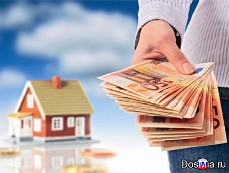 Кредит под залог недвижимости без посредников