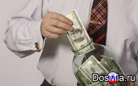 Помощь в получении кредита в день обращения, работаю со всеми регионами.