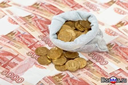 Поможем получить кредит в Москве