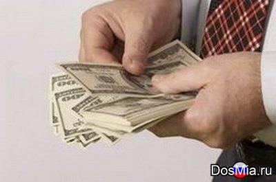 Рефинансирование на наилучших условиях