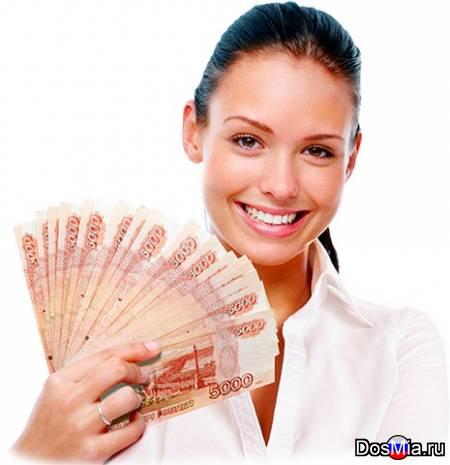 Кредитование в Москве для всех регионов РФ