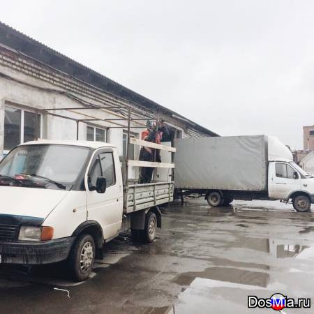 Тентна грузовик