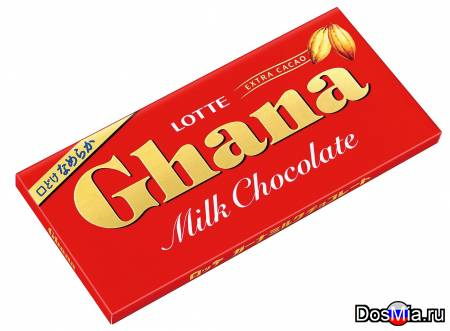 Шоколад Ghana, Япония.