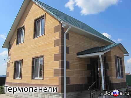 Гибкий камень и термопанели в Новосибирске