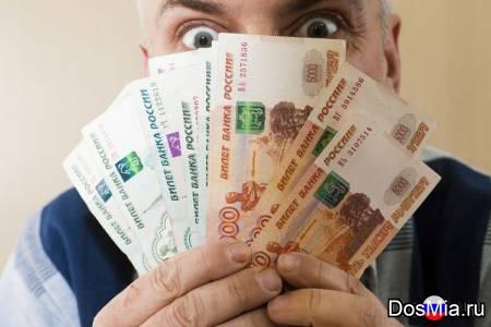 Возврат денежных средств из МФО, КПК, ООО, Банка.
