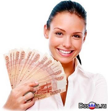 Помощь в получении кредита, сотрудничество.