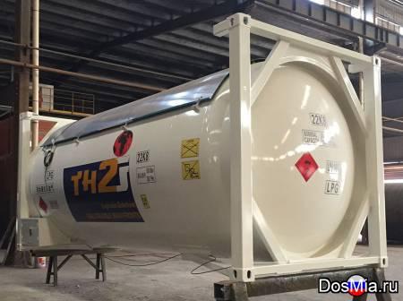 Танк-контейнер T50 новый 24,7 м3 для СУГ.