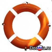 Круг спасательный КС-01