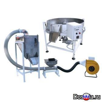 Комплект оборудования для жарки семечек, орехов, кофе.