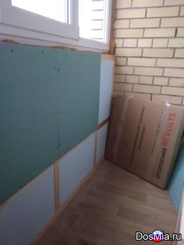 Комплект отопления для балкона или лоджии