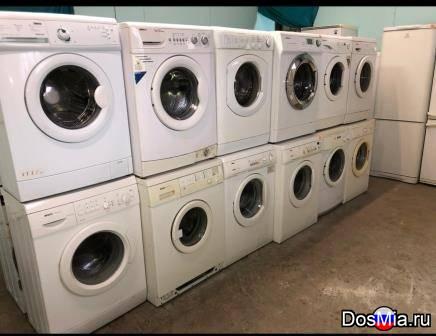 Бытовая техника б/у, стиральные машинки, холодильники, плиты.