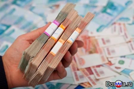 Финансовая помощь от частного лица, без предоплат, и любого вида оплат.
